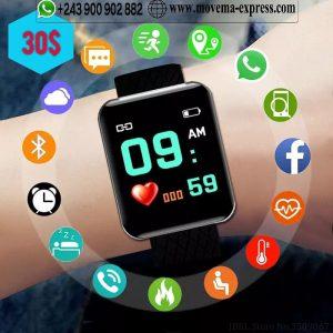 FitPro 2020 | 30$